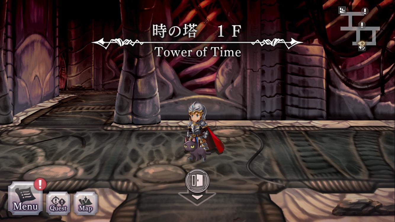 アナザーエデン攻略!時の塔の推奨レベルは?攻略のポイントを解説!